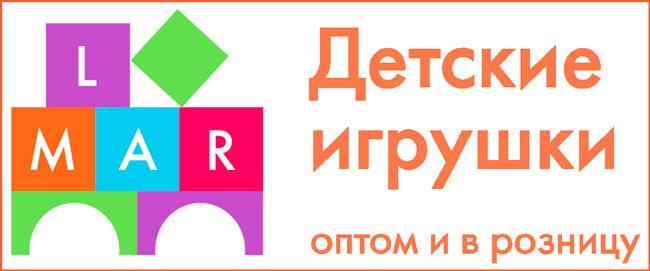 Интернет магазин «Lmar-Toys»