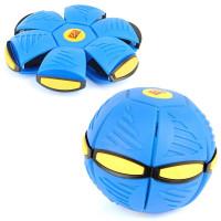(М)Мяч Трансформер Летающая тарелка