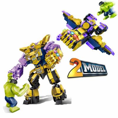 Лего герои 292 деталей