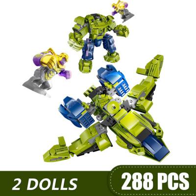 Лего герои 288 деталей