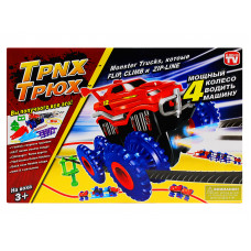 """(М) Автотрек """"Trnx Triox """"  п/у"""