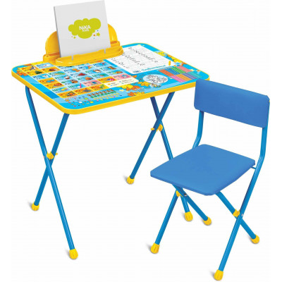 "(М) Детский стол+стул ""Первоклашка"""