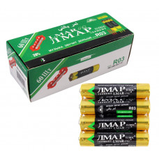 (М) Батарейки R3  Плюс по 4 шт