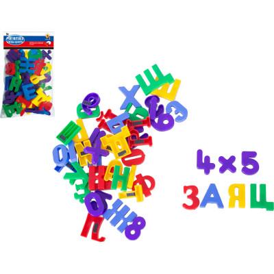 Магнитные русские буквы  большой