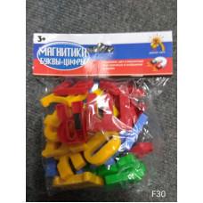 Магнитные буквы в пакете
