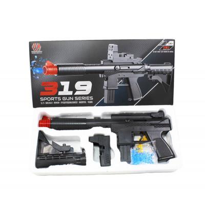 (М) Автомат 3в1 319-SPORTS-GUN