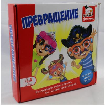 """Настольная игра""""Превращение"""""""