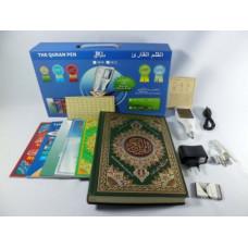 (М) Коран в синей коробке (длинный, бол.)