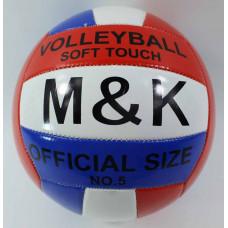 """(М) Волейбольный мяч """"M&K OFFICIAL SIZE"""""""