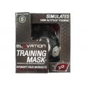 """М) Маска для спорта """"Elevation Training Mask"""" (в кор.)"""