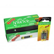 """(М) Батарейки R3 """"Lmar Plus"""" на блистере зеленые"""