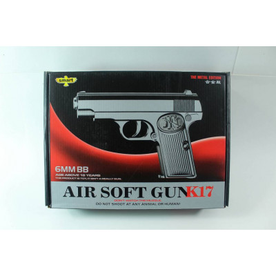 (2М)Пистолет металический