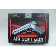 (2М) Пистолет металлический