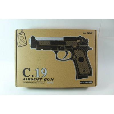(2М)Пистолет металлический