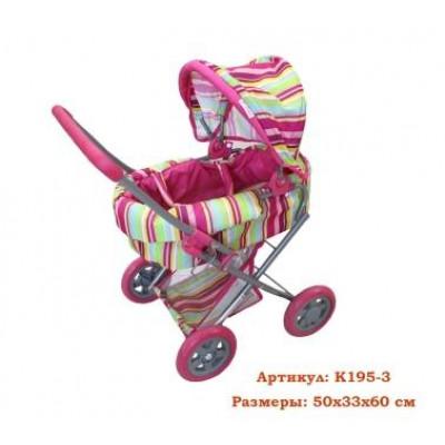 (М) Кукольная коляска  К195-3 №131