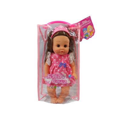 (М)Кукла в сумке