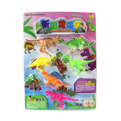 Набор динозавров на блистере