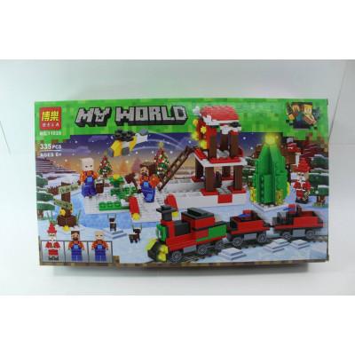 """Лего """"My Word"""" (335 д.)"""