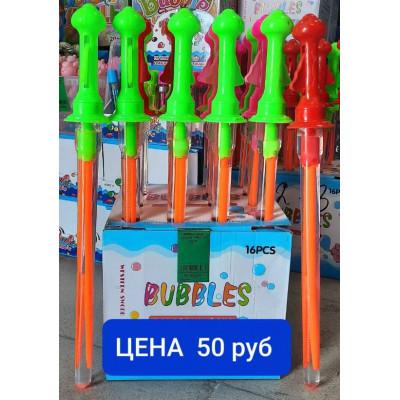 (M)Мыльные пузыри YW62-3 / ящ 96